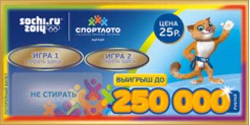 Агентство лотерейных услуг
